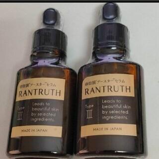 ラントゥルース 導入美容液 20ml  2本セット