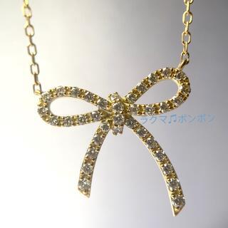 K18YG ダイヤモンド リボンモチーフネックレス