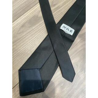 アオキ(AOKI)のAOKI アオキ ネクタイ ブラック 無地 葬式 冠婚葬祭 礼装 シルク 高級(ネクタイ)