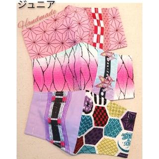 ジュニア ジュニア 隊服デザイン * 麻の葉模様 * 蝶の羽 インナマスク★3枚(外出用品)