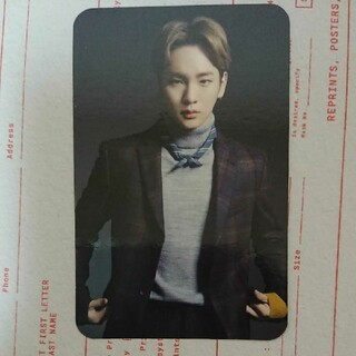 SHINee - SHINee Your Number KEY Trading Card