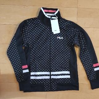 フィラ(FILA)のFILA レディースジャージジャケット Mサイズ 新品(その他)