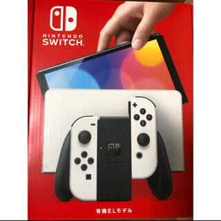 新品未開封 Nintendo Switch 有機elモデル 任天堂スイッチ