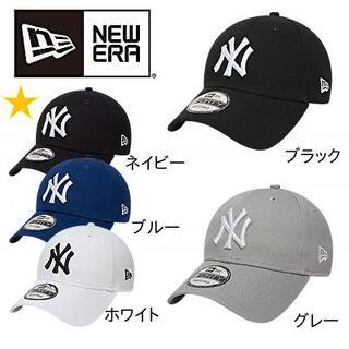 NEW ERA - NEW ERA 940 ニューヨークヤンキース キャップ 9FORTY ネイビー