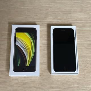 iPhone SE(第2世代) 64GB ブラックSIMフリー SE2
