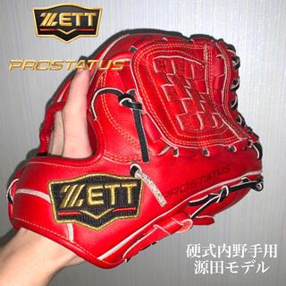 ZETT - [本日限定価格]ZETTプロステイタス 源田モデル 硬式用