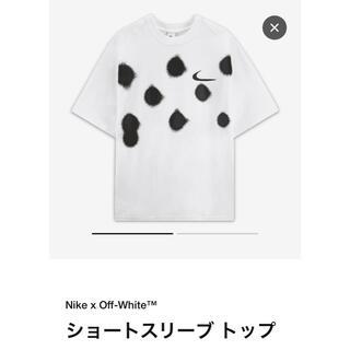 OFF-WHITE - Off-White x NIKE 2021 S/S t-shirts
