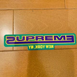 Supreme - 新品 supreme 21FW conected sticker 正規品送料無料