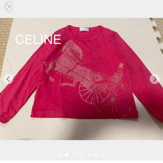 セリーヌ(celine)の⭐︎年末セール⭐︎CELINE トップス(Tシャツ/カットソー)