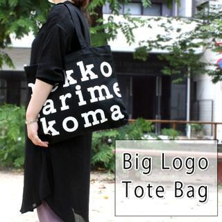 新品 ビッグサイズ ロゴ 北欧風 キャンバス 黒 送料無料