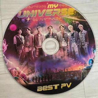 BTS BEST PV MY UNIVERSE DVD