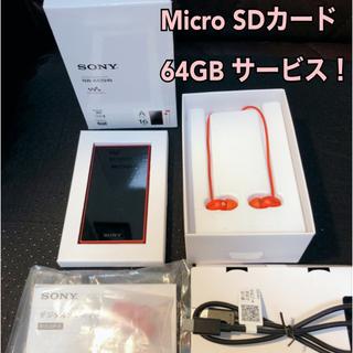 SONY - SONY ウォークマンNW-A105 MicroSD付き64GB