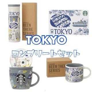 スターバックスコーヒー(Starbucks Coffee)の☆STARBUCKS☆東京シリーズ完全セット(タンブラー)