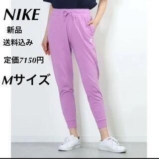 NIKE - 定価7150円★NIKE★スウェットパンツ★Mサイズ