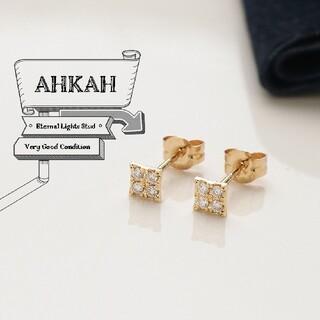 AHKAH - 新品仕上げ アーカー エターナルライツスダッド ダイヤ K18 ピアス