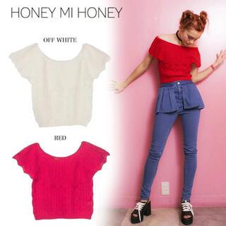ハニーミーハニー(Honey mi Honey)のHoney mi Honey オフショル鍵あみニット(ニット/セーター)