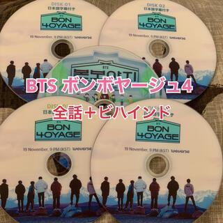 防弾少年団(BTS) - BTS ボンボヤージュ シーズン4 日本語字幕付き【値下げ】