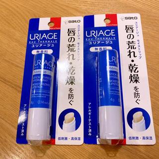URIAGE - 新品未開封 ユリアージュ モイストリップ2個 クーポンで1400円