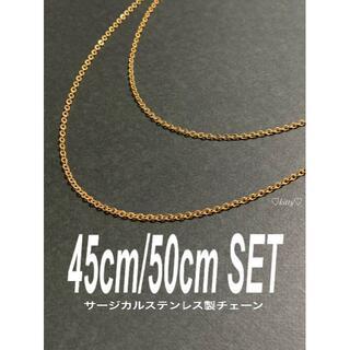 新型・送料込!!【コアチェーンネックレス ゴールド 45cm 50cm】