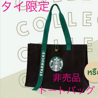 Starbucks Coffee - 非売品 スタバ タイ限定 トートバッグ ブラック Starbucks