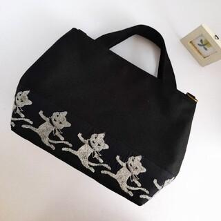 ミナペルホネン(mina perhonen)のクロッチくん 2wayパニーニ風 ショルダーにも スキップクロッチくん 黒猫(バッグ)