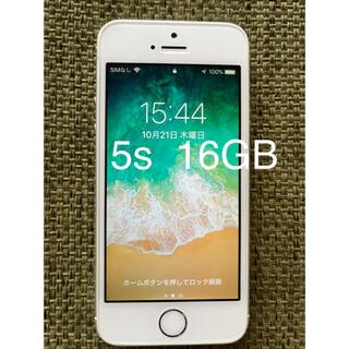 Apple - iPhone 5s 本体 16GB  シルバー