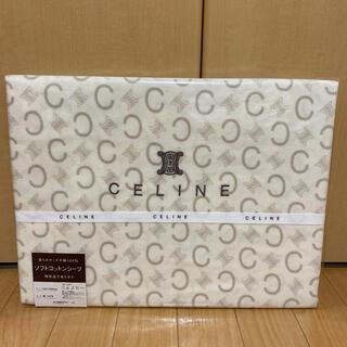 セリーヌ(celine)のCELINE ソフトコットンシーツ 柔らかタッチの綿100% セリーヌ(シーツ/カバー)