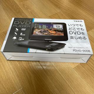 新品未開封 TEES ポータブルDVDプレーヤー PDVD900B(ブルーレイプレイヤー)