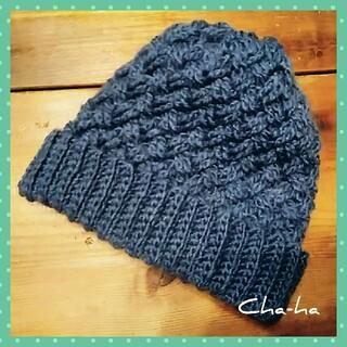 バスケット編み帽子 s 男女兼用ブルー かぎ針編み 青(帽子)