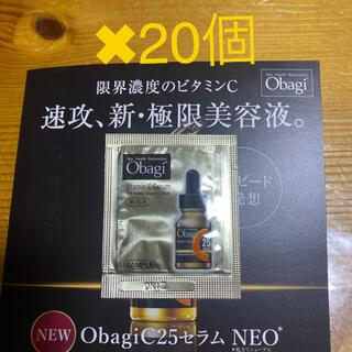 オバジ(Obagi)のオバジC25セラムネオ サンプル20個  オマケ付き(サンプル/トライアルキット)
