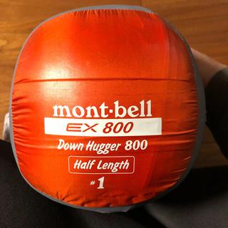 モンベル(mont bell)のモンベル ダウンハガー800 #1 ハーフレングス 保管袋付き(寝袋/寝具)