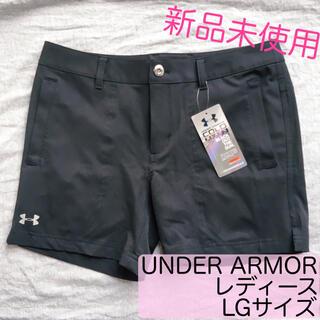 アンダーアーマー(UNDER ARMOUR)のUNDER ARMOR ゴルフ 黒 ショートパンツ LGサイズ(ウエア)