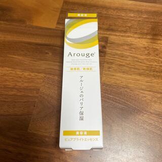 Arouge - 新品 アルージェ ピュアライトエッセンス