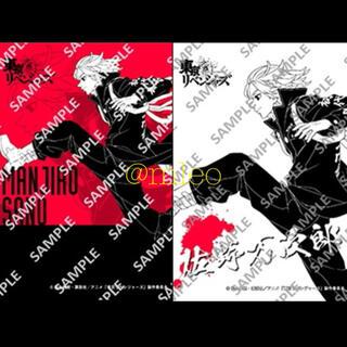 【新品】東京リベンジャーズ ブロマイド 写真 佐野万次郎 マイキー 2枚