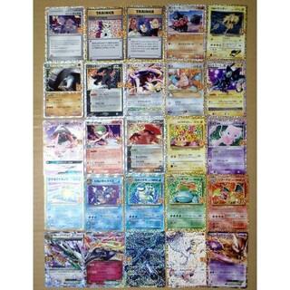 ポケモン カードゲーム プロモカード 全25種セット 25th アニバーサリーコ