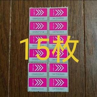 ダイソー キャンペーン シール 12枚