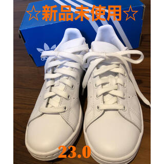 adidas - ☆adidas☆ STAN SMITH 新品未使用 23.0cm