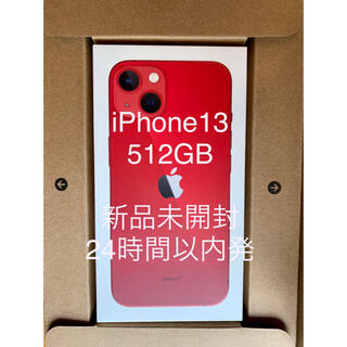 iPhone - 新品 未開封 iPhone 13 512GB レッド SIMフリー