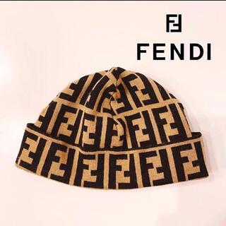 フェンディ(FENDI)のFENDI フェンディ ニット帽子 ズッカ柄 ロゴ(ニット帽/ビーニー)