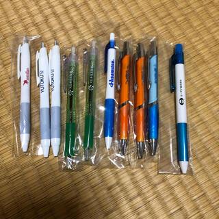 ペンテル(ぺんてる)のボールペン 10本(ペン/マーカー)