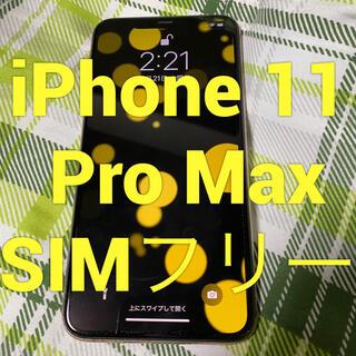 iPhone - iPhone 11 Pro Max 64GB SIMフリー 訳あり