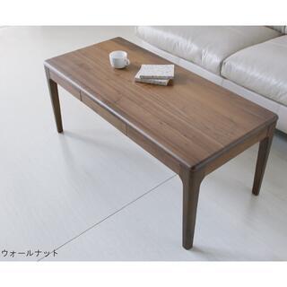 センターテーブル ダイニングテーブル ウォールナット ホワイトオーク