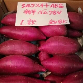 超お得!! 訳あり☆限定品☆しっとり甘い新芋シルクスイートAB品約8Kです。