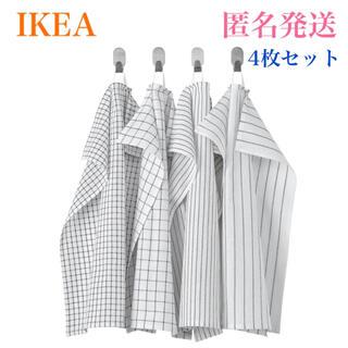 イケア(IKEA)の【新品】イケア キッチンクロス ホワイト/ダークグレー/模様入り45x60 cm(収納/キッチン雑貨)