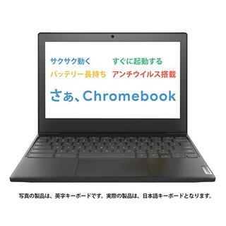 Lenovo - Lenovo IdeaPad Slim350i Chromebook 購入証明書