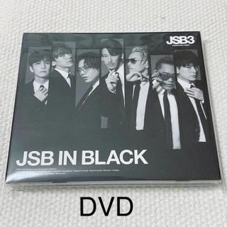 三代目 J Soul Brothers - 三代目 J Soul Brothers CD JSB IN BLACK