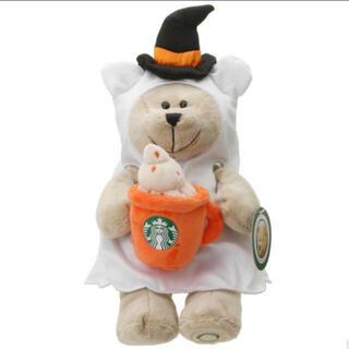 Starbucks Coffee - ハロウィン★ベアリスタ★新品未使用★最安値