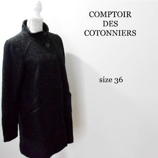 コントワーデコトニエ(Comptoir des cotonniers)のコントワーデコトニエ モヘヤ アルパカ ヘリンボーン スタンドカラー コート(ロングコート)