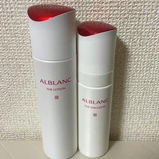 SOFINA - アルブラン  化粧水・乳液