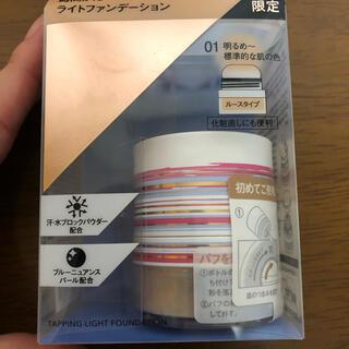 コフレドール(COFFRET D'OR)のコフレドール タッピングライトファンデーション 01 明るめ~標準的な肌の色(3(ファンデーション)